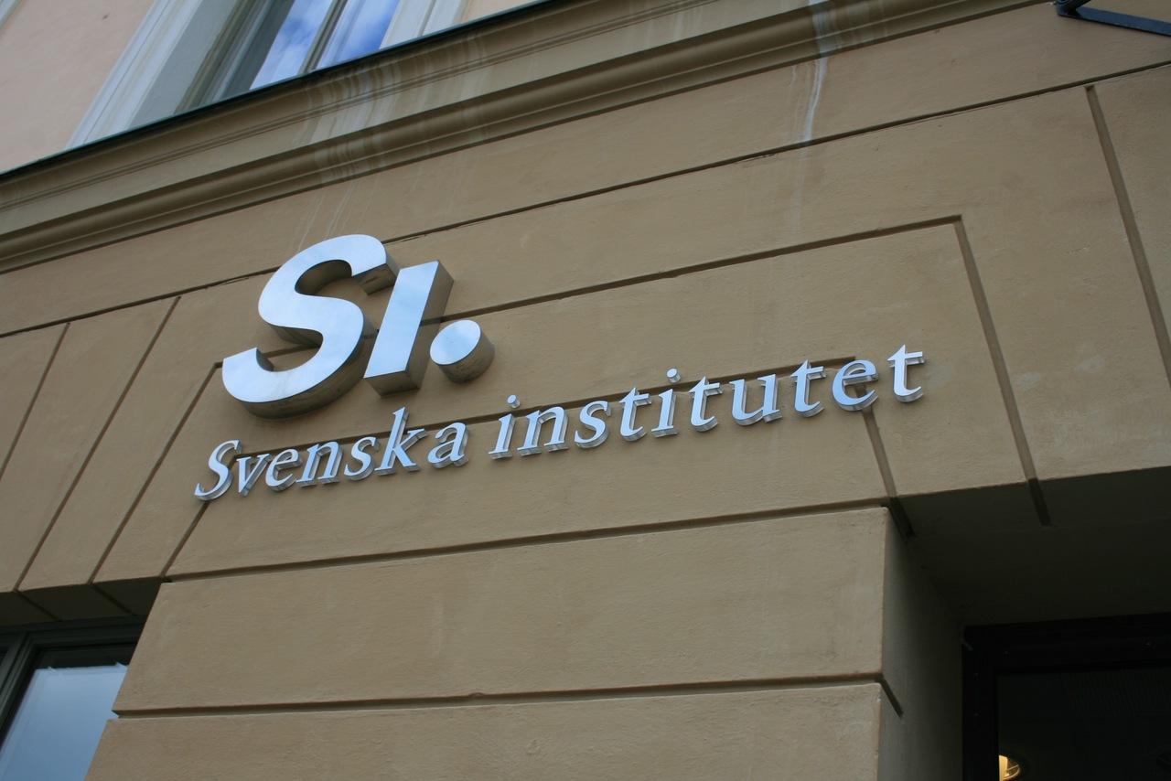 шведский институт в Стокгольме