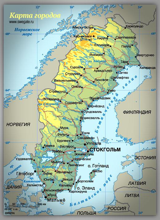 Карта городов Швеции