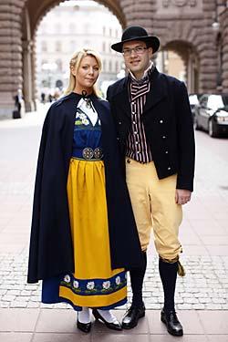 Национальный костюм - современный look